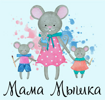 Мама мышка